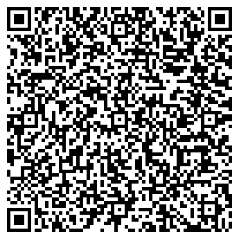 QR-код с контактной информацией организации Грин Трейд, ООО