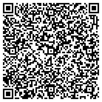 QR-код с контактной информацией организации Папирпостач, ООО