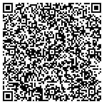 QR-код с контактной информацией организации Дом Бумаги, ООО