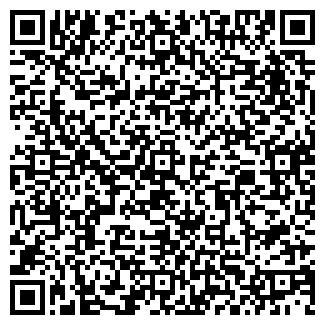 QR-код с контактной информацией организации ЧЕРРИ