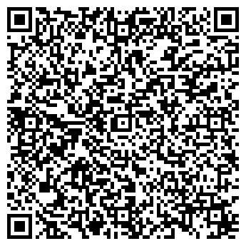 QR-код с контактной информацией организации Полиграфпапир, ООО