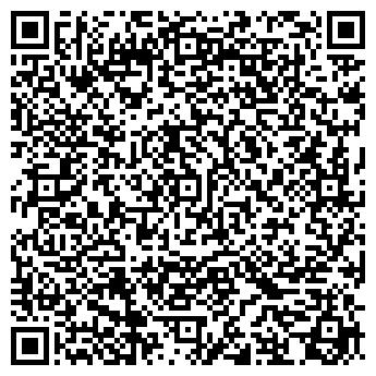 QR-код с контактной информацией организации Троян Пак, ООО