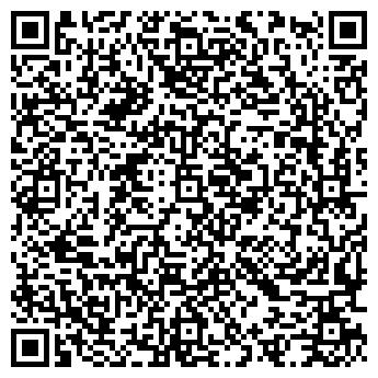 QR-код с контактной информацией организации ТД Фортис, ООО