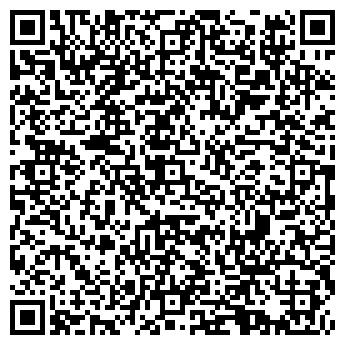 QR-код с контактной информацией организации Демис Канц, ООО