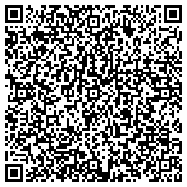 QR-код с контактной информацией организации Гермес Профит, ООО