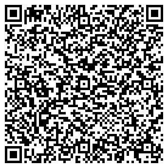 QR-код с контактной информацией организации Альтара, ООО