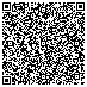 QR-код с контактной информацией организации Прайм 99, ЧП