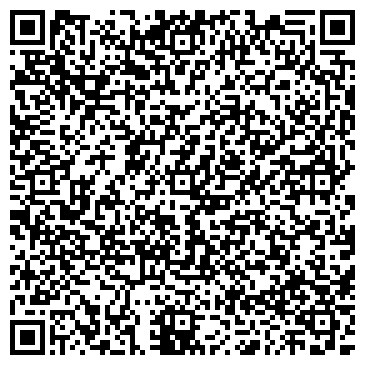 QR-код с контактной информацией организации Востпак, ООО
