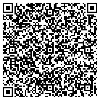 QR-код с контактной информацией организации Витал Трейд, ООО