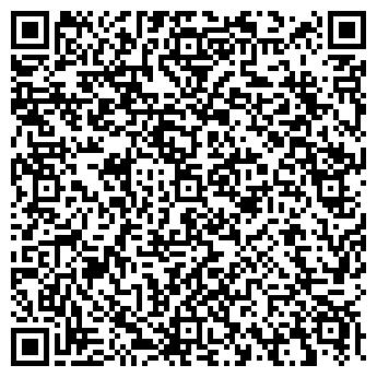 QR-код с контактной информацией организации Беста Профи, ООО