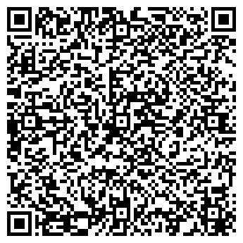 QR-код с контактной информацией организации ЧП Ступакова