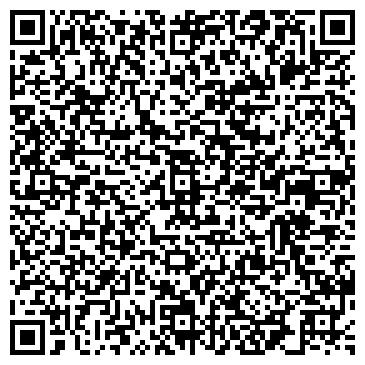 QR-код с контактной информацией организации ФЛП Колышев Александр Валериевич