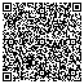 QR-код с контактной информацией организации kboom