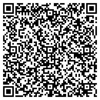 QR-код с контактной информацией организации КАЗАЧОК