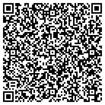 QR-код с контактной информацией организации Экология, ООО