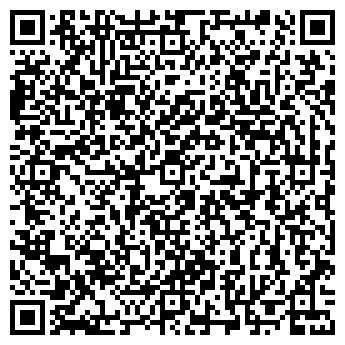 QR-код с контактной информацией организации Икс-Рест, ООО (X-rest)