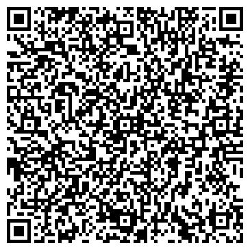 QR-код с контактной информацией организации Бевз А.Б., СПД