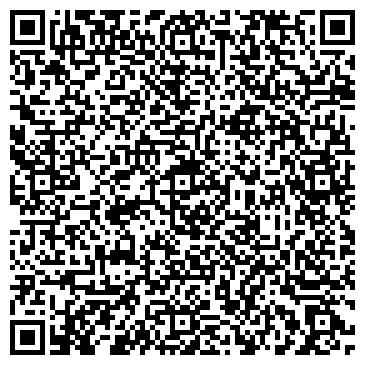 QR-код с контактной информацией организации Вест Трейд Сервис, ООО