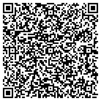 QR-код с контактной информацией организации Укпол, СП