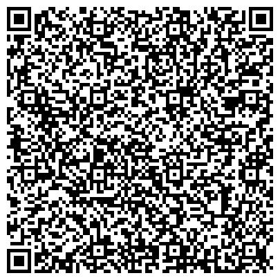 QR-код с контактной информацией организации Предприятие Брянковской исправительной колонии № 11, ГП