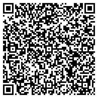 QR-код с контактной информацией организации РИВЬЕРА
