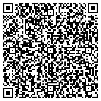 QR-код с контактной информацией организации АНК, ООО