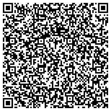 QR-код с контактной информацией организации Шпудейко, ЧП (Техстройснаб)