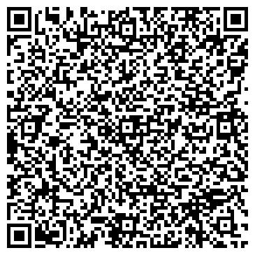 QR-код с контактной информацией организации Литмаш, ООО