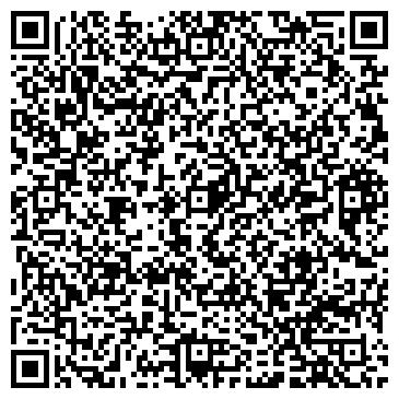 QR-код с контактной информацией организации Попов В.Ю., ЧП