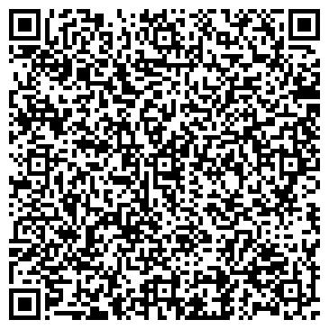 QR-код с контактной информацией организации Тар Трейд, ЧП