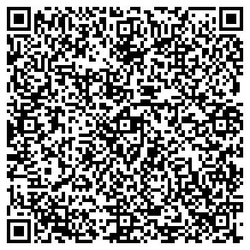 QR-код с контактной информацией организации Снижок Р. Г., ЧП