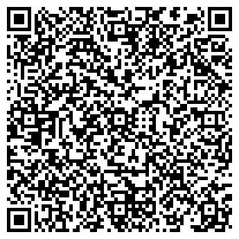 QR-код с контактной информацией организации Эрго ,ЧП