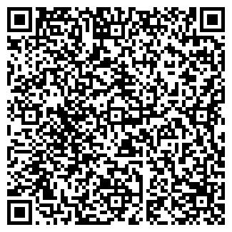 QR-код с контактной информацией организации Kiev-gerb, ЧП