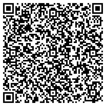 QR-код с контактной информацией организации Экопресс Украина, ООО