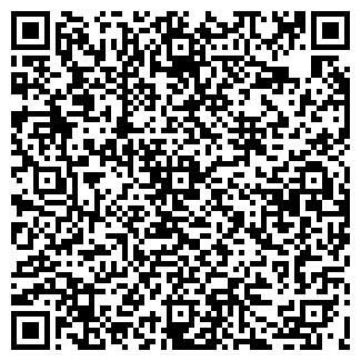 QR-код с контактной информацией организации СУХУМИ