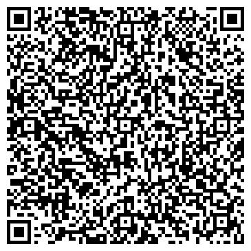 QR-код с контактной информацией организации Завод Стальком,ЗАО