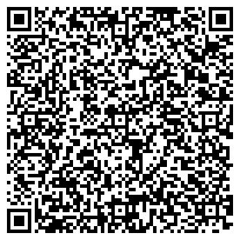 QR-код с контактной информацией организации КингАйс, ЧП