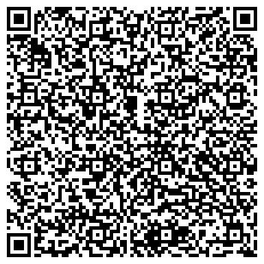 QR-код с контактной информацией организации Тиса, ПАО Машиностроительный завод