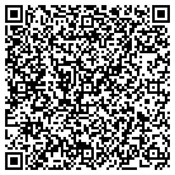 QR-код с контактной информацией организации ООО «Мир вторсырья»