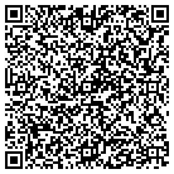 QR-код с контактной информацией организации Эрерин, ООО