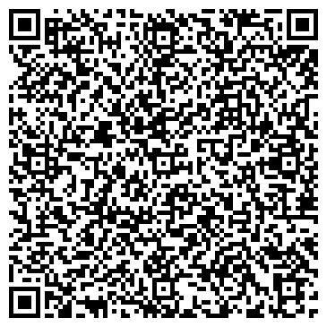 QR-код с контактной информацией организации Таврийская тарная, ООО