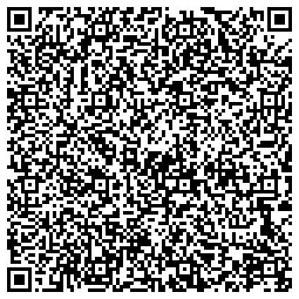 QR-код с контактной информацией организации Комбинат 'Приднепровский', ОАО (ТМ Злагода)