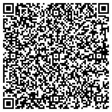 QR-код с контактной информацией организации Флора пресс, ЧП