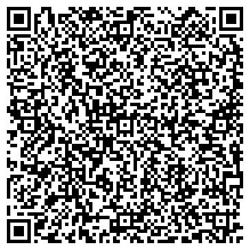 QR-код с контактной информацией организации Лили-Лайн , ЧП