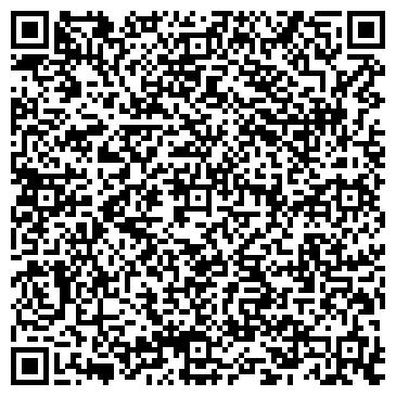 QR-код с контактной информацией организации Мир винограда, ЧП