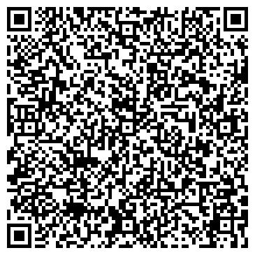 QR-код с контактной информацией организации Рост, ЧП