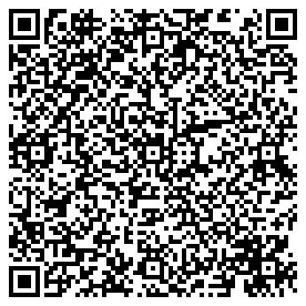QR-код с контактной информацией организации СмакоВита, ЧП