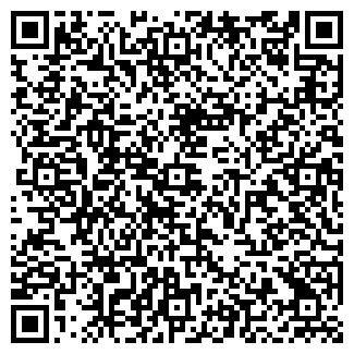 QR-код с контактной информацией организации Пауэр пак, ООО