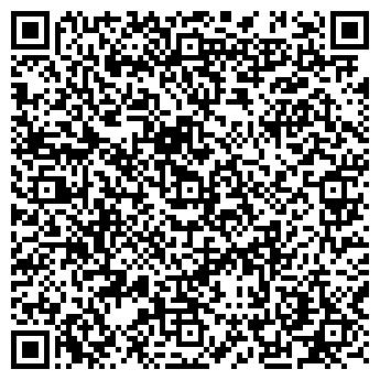 QR-код с контактной информацией организации УкрКомГруп (Packit), ООО