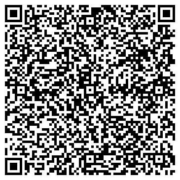 QR-код с контактной информацией организации Альфа Пак, ООО
